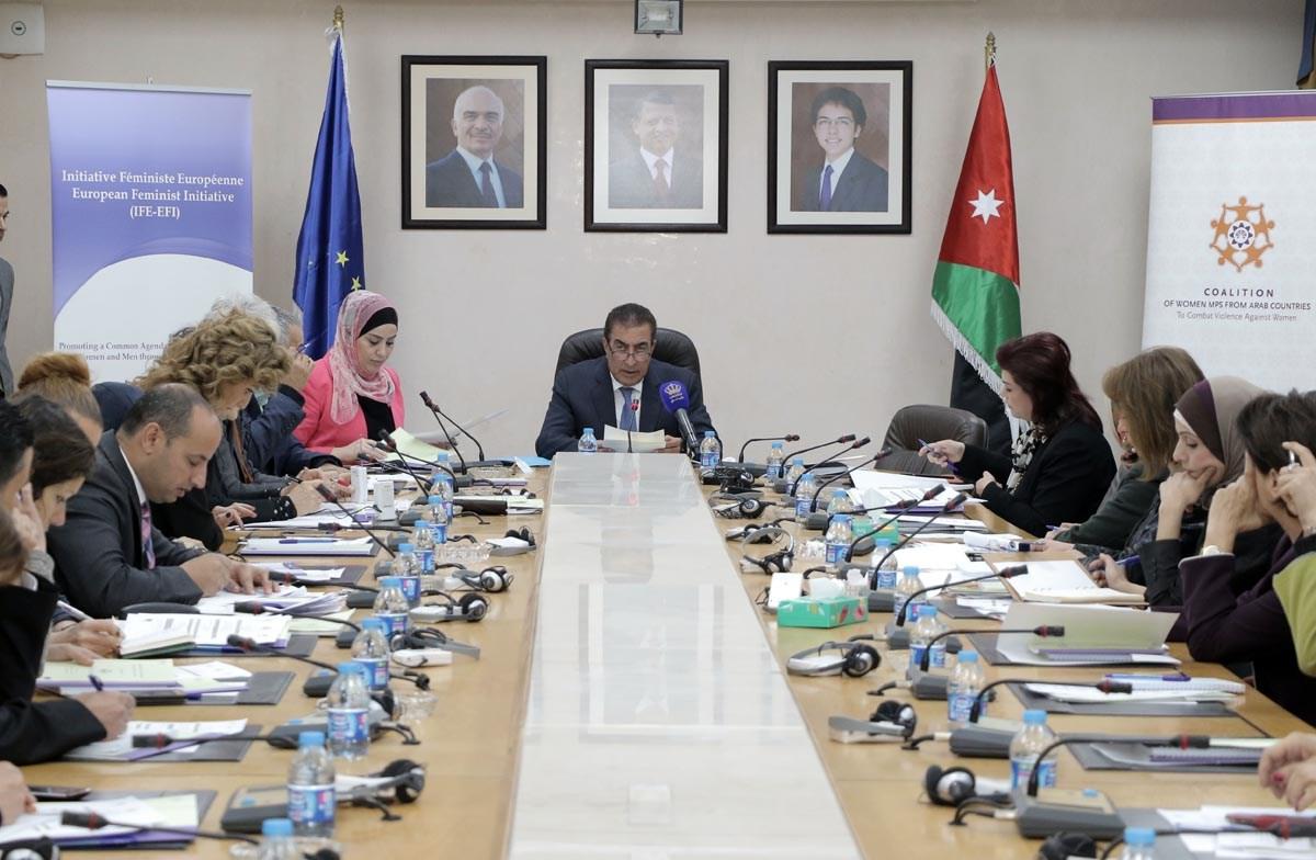 مجلس النواب الأردني يحتضن اعمال مائدة مستديرة حول تعزيز دور المرأة