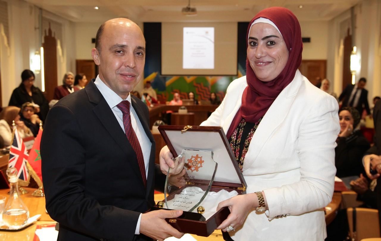 المؤتمر الدولي دور البرلمانات في تمكين المرأة وصلتها بالتنمية المستدامة