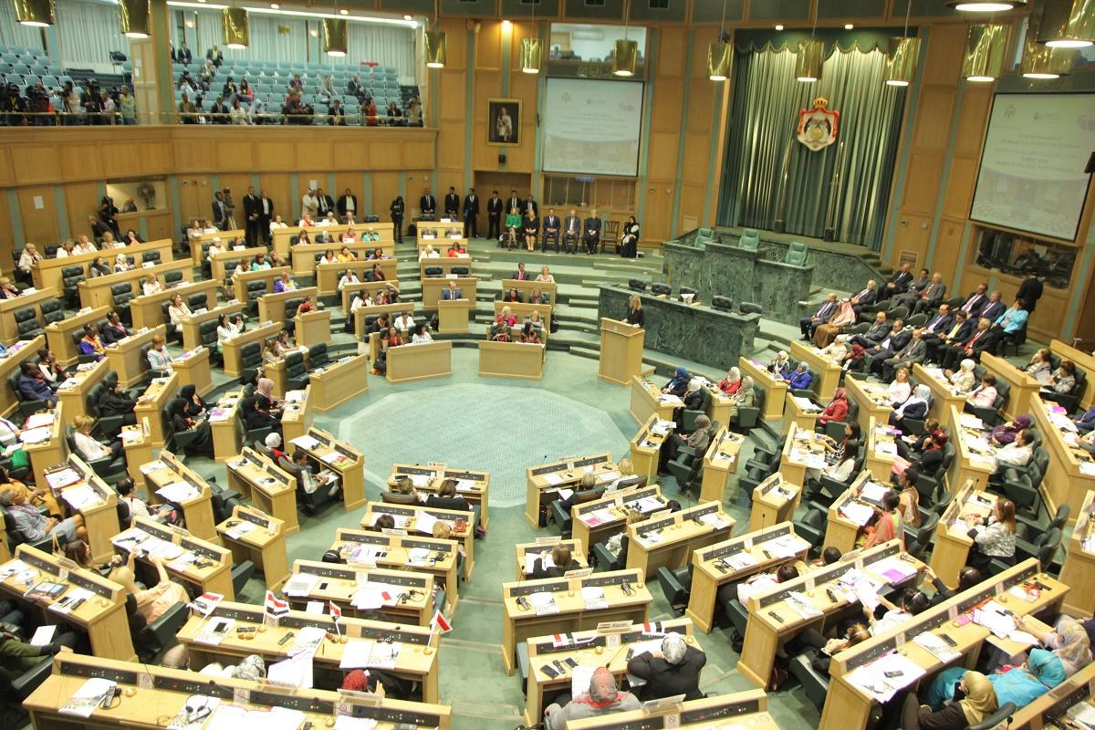 قمة المنتدى العالمي للنساء في البرلمانات 2016