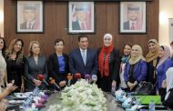 The Coalition Holds a Roundtable on the Reality of Women's Economic Participation: Challenges and Solutions