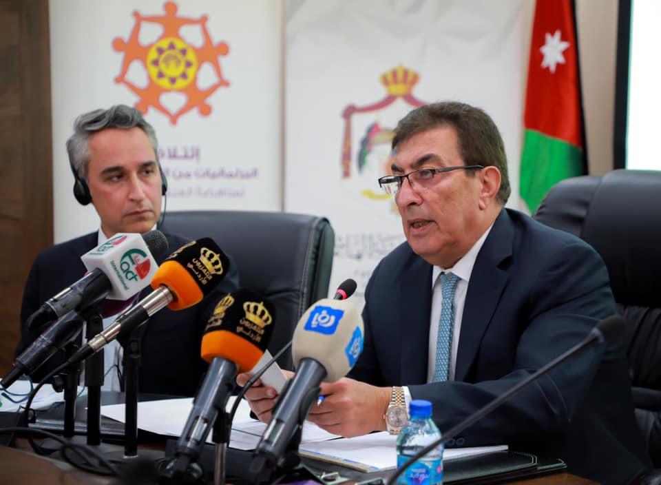 التمييز المبني على النوع الاجتماعي: لقاء البرلمانيات العرب